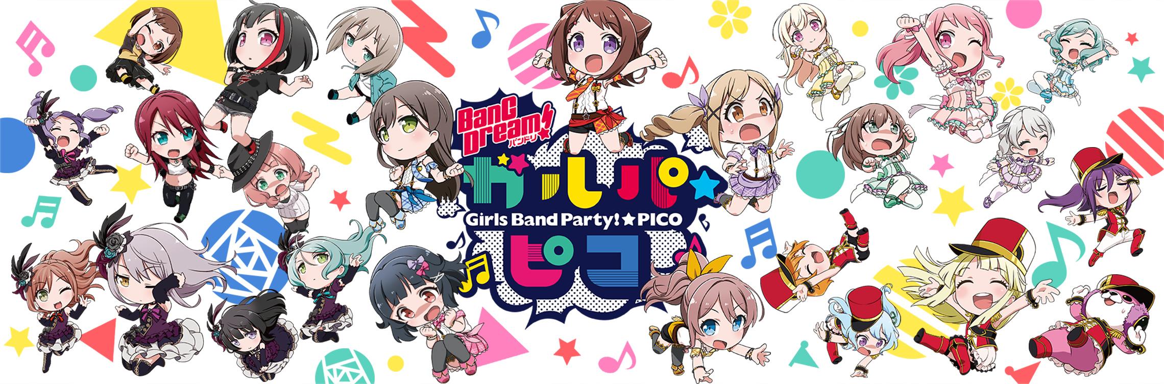 BanG Dream! Girls Band Party!☆PICO | Anime | BanG Dream! Official Website